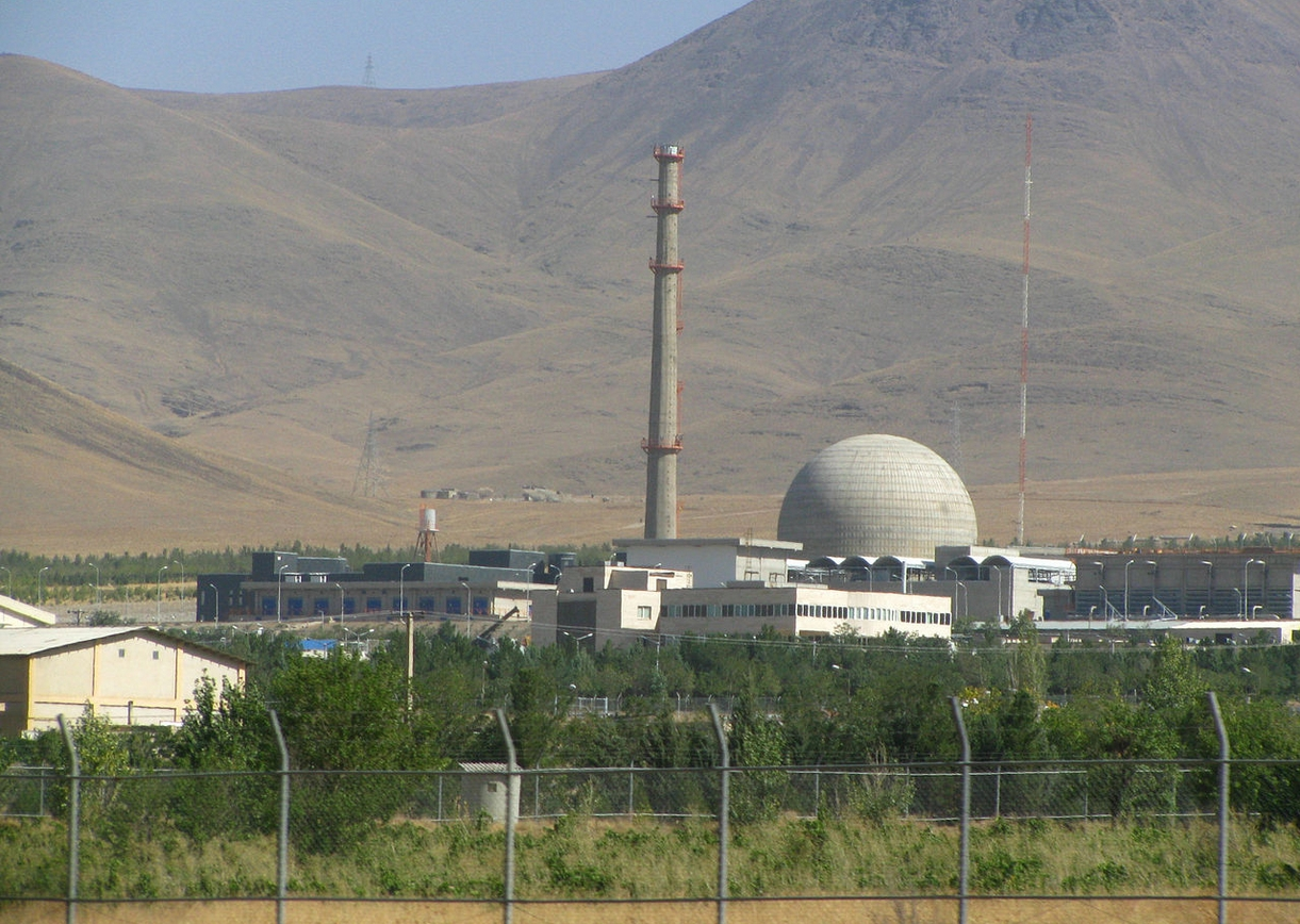 Arak's IR-40 Heavy water reactor.By Nanking2012 creativecommons.org/licenses/by-sa/3.0)],