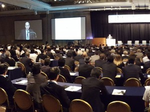 Alaska's Governor Walker speaking at the LNG Producer-Consumer Conference in Tokyo in September 2015. Image-State of Alaska