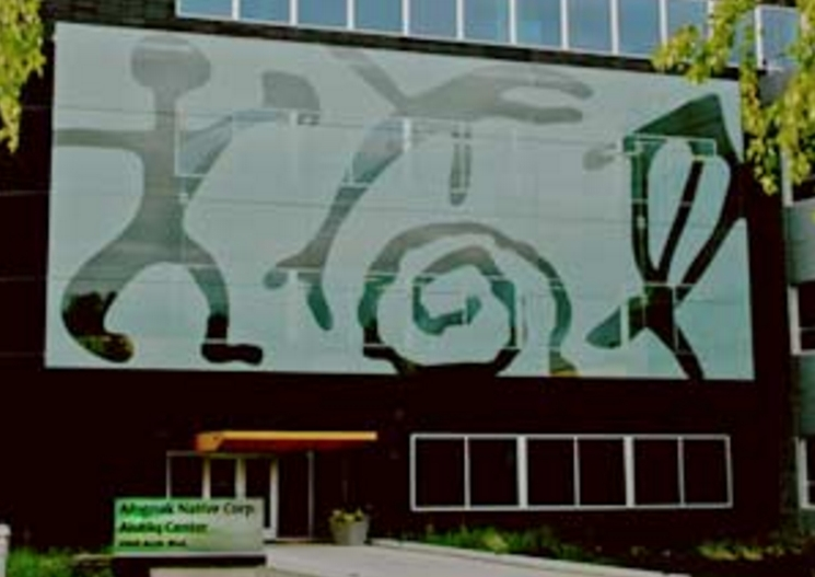 View of front entrance to the Afognak Native Corporation's Alutiiq Center in Anchorage. Image-Afognak Native Corp