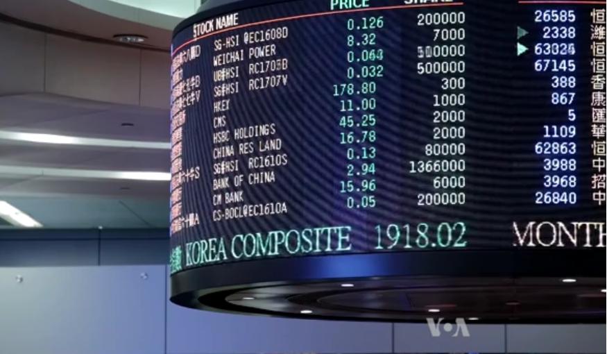 Stocks plummet following Great Britain's vote to exit European Union. Image-VOA