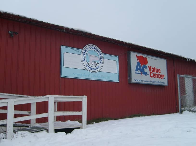 The exterior of Aniak's AC Store. Image-AC