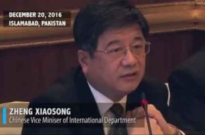 China's Vice International Minister, Zheng Xiaosong, speaking in Islamabad, Pakistan of future relations with the United States. Image-VOA