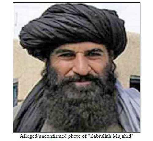Image thought to be of Taliban spokesman Zabiullah Mujahid