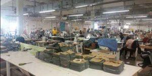 SNC Technical Services facility in Puerto Rico. Image-Sitnasuak