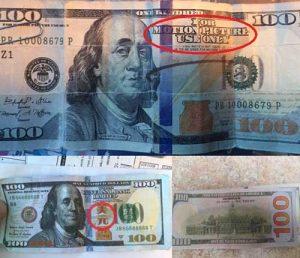 Counterfeit bills. Image-APD