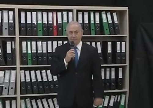 Netanyahu: Iran Lied About Not Seeking Nuclear Weapons