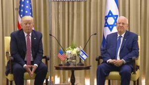 Trump spoke in Jerusalem alongside Israeli President Reuven Rivlin ahead of talks with Israeli Prime Minister Benjamin Netanyahu. Image-VOA