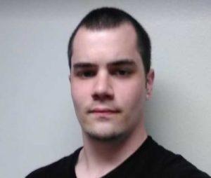 27-year-old Ian Bradford. Image-FB profiles