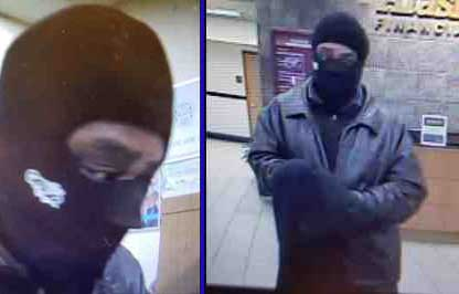 FBI Seeks Information on Credit Union Robbery Suspect
