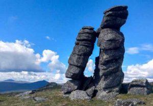 Granite tors near Mount Prindle in interior Alaska. Image-Jay Cable
