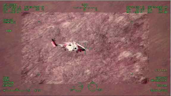 Coast Guard Rescues Two Hunters on Mount Kelly