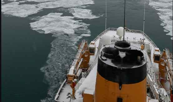 U.S. Coast Guard, Russian Border Guard patrolled maritime boundary line