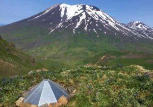 Korovin Volcano on Atka Island. Image-AVO